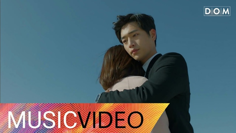 [MV] DMEANOR (디미너) - Why Do We 너도 인간이니 OST Part 8 (Are You Human OST Part.8)