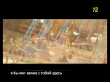 Makhno Project - Морская (с субтитрами) (1)