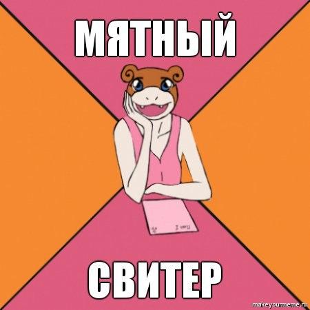 http://cs317626.vk.me/v317626238/794f/mVtK48jFcDs.jpg