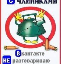 Витёк Песков, 13 ноября 1995, Ульяновск, id38698532