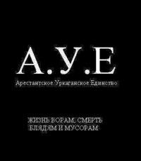 Виктор Ямнов, 9 октября , Сасово, id209787572
