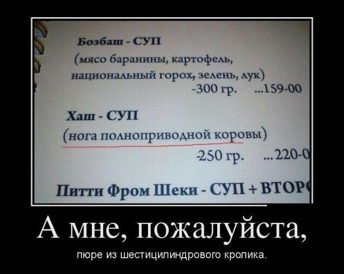 Перевела картинки про медведева приколы денег нет но вы держитесь новые весь