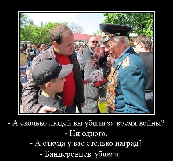 ATEISM.RU • Просмотр темы - Ще не вмерла Україна?
