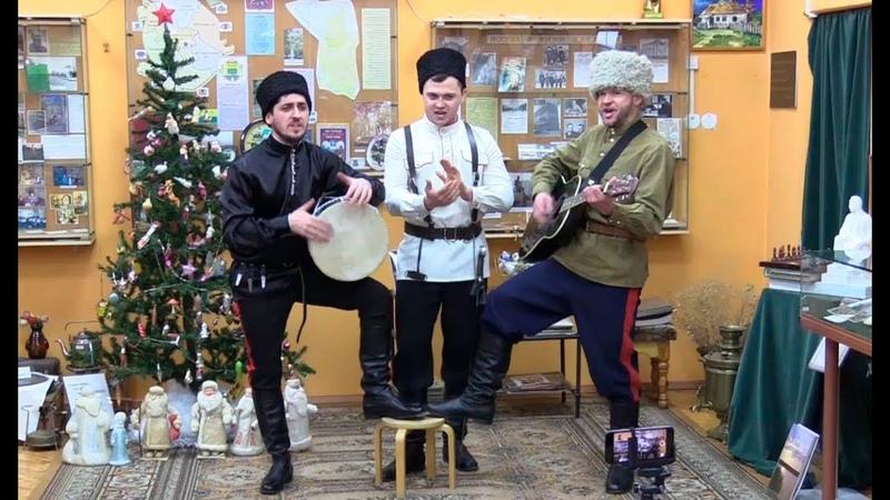 Старый Новый год в донских казачьих традициях