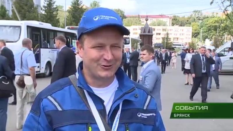 В Брянске стартовал конкурс профессионалов «Лучший по профессии» в системе «Тран
