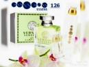 Женская линия парфюма Essens