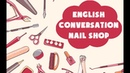 English Conversation in Nails Shop