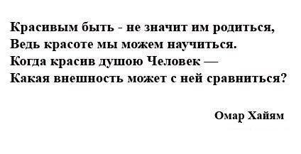 Я - Мусульманин! | ВКонтакте