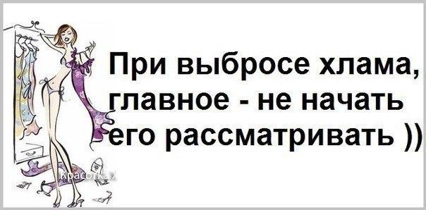 http://cs424416.vk.me/v424416286/5a01/_9475X4I6gA.jpg