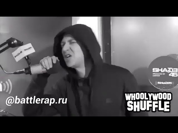 Oxxxymiron x DJ Whoo Kid — Город Под Подошвой (SHADE45)