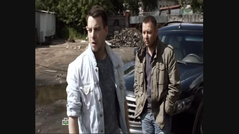 Карпов 3 сезон 26 серия