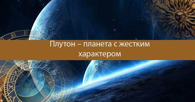 https://pp.userapi.com/c543105/v543105768/62bd8/rzoRyx_GjYA.jpg