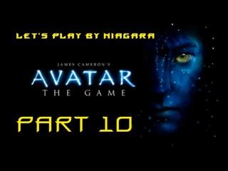 Аватар (Avatar: The Game) Прохождение за На'ви Часть 10