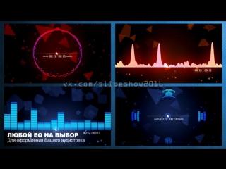 audiotreki-dlya-video