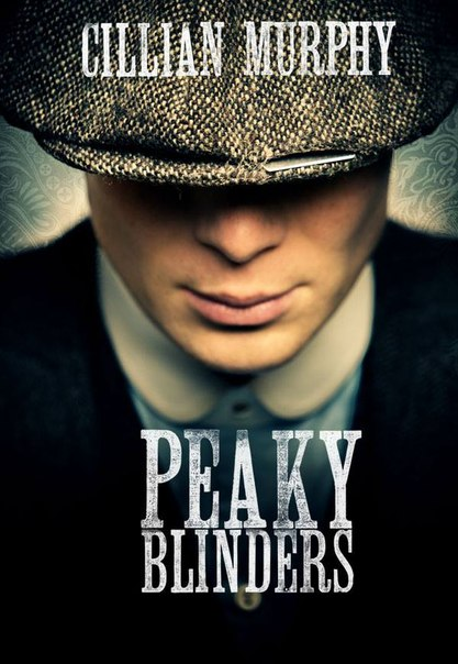 Острые козырьки 1-3 сезон 1-6 серия AlexFilm | Peaky Blinders