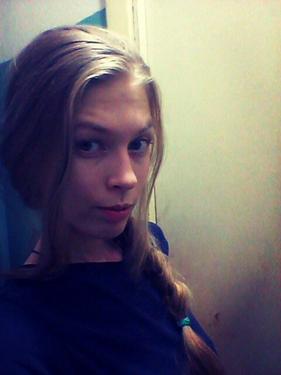 Дарья Магасумова, 21 мая 1991, Челябинск, id41433073