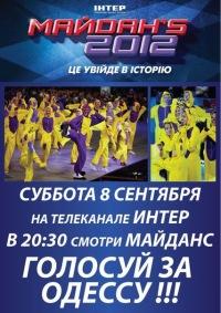 Дарья Фирсова, 1 сентября , Одесса, id181350606