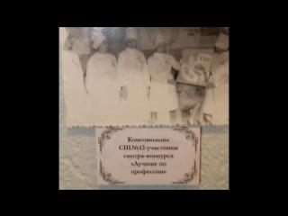 Молодёжь за приемственность! ГУО Гимназия №12 г.Минска, Протасевич Татьяна, Ярошук София