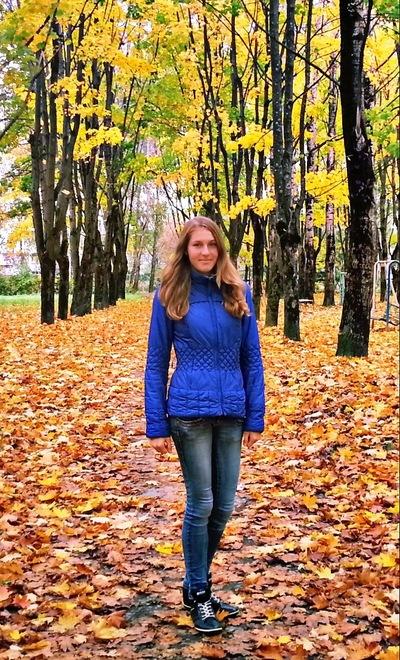 Таня Медведева, 24 марта 1996, Дорогобуж, id124337012