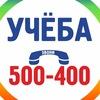 УЧЁБА! Бизнес-тренинги, семинары в Хабаровске