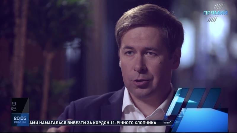 Кисельов. Авторське Гість програми Ілля Новіков. Ефір від 19 серпня 2018 року