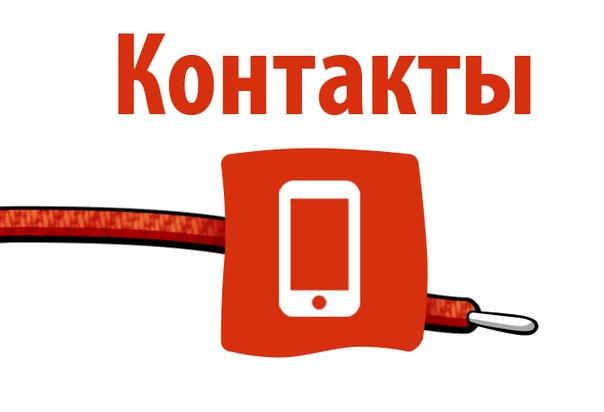 Генератор бензиновый mc 6500 5 0 квт компании Россия