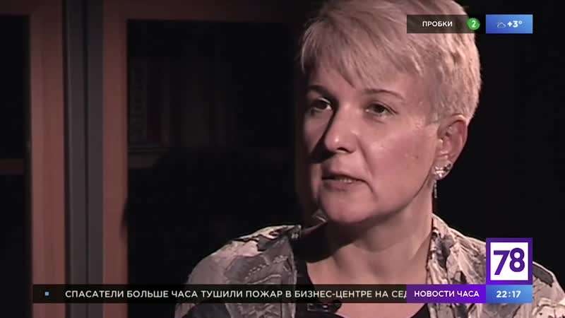 Алексей Багин Петербургский детектив 20 04 19 канал 78 ру