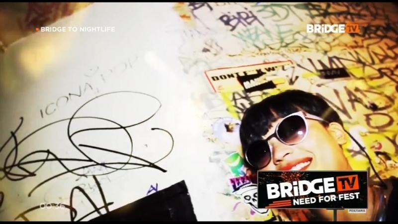 Bridge TV Retro Dance Bridge To Nightlife 09.04.2018 Года