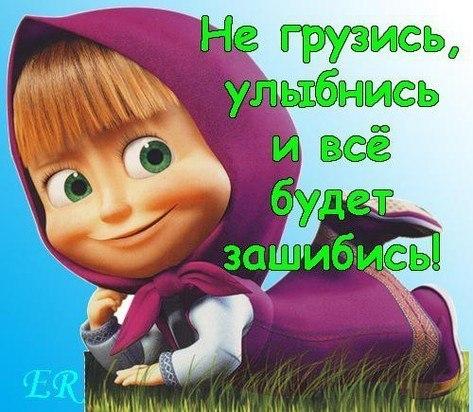 http://cs315726.vk.me/v315726033/36b8/gbHlb9VT80g.jpg