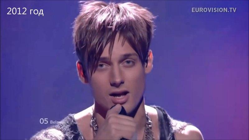 Eurovision 2004-2016 ( Republice Belaruse ) Евровидение 2004-2016 ( Республика Беларусь ) [HD]