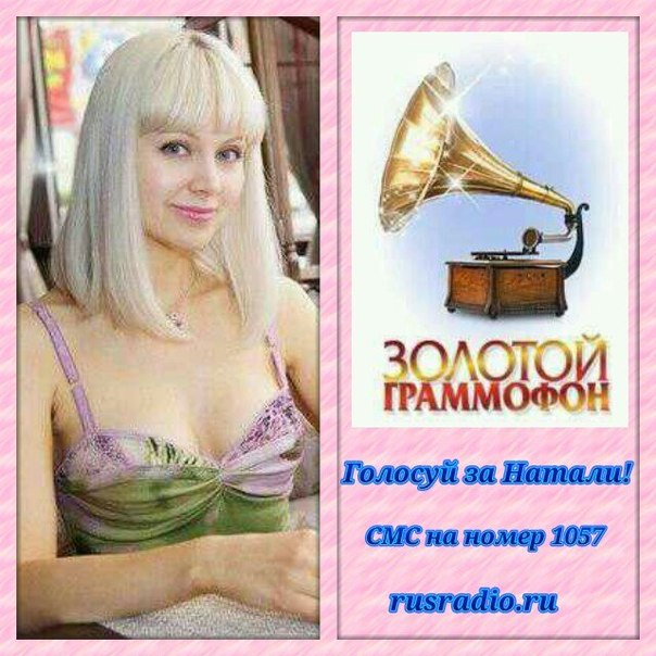 порно natali schitalochka zvukoff ru