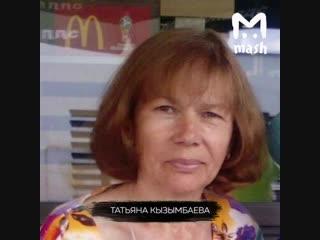 Имена, лица, судьбы. 39 погибших в Магнитогорске.