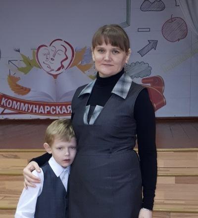 Алена Чубченко