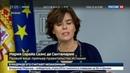 Новости на Россия 24 Голосование окончено что дальше