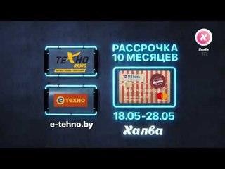 Халва ТВ: ТехноПлюс и Е-техно. Техника рулит!