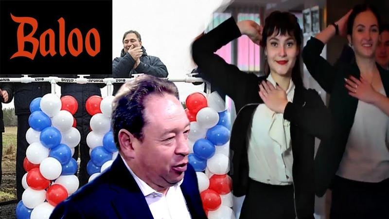 Соловьиный помет №51/условие Слуцкого, чиновничий маразм и псевдовыборы в ОРДЛО.