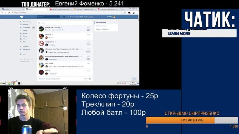смотрим SECTOR ШУММ RBL, 140, VERSUS, SLOVO, РНБ