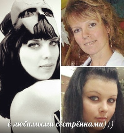 Марьяна Плотникова, 3 ноября 1989, Ухта, id215872402