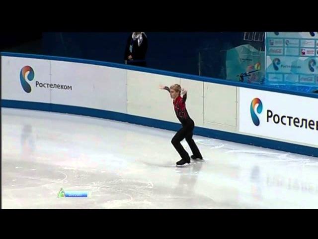 К ДНЮ РОЖДЕНИЯ АРТЁМА ЛЕЖЕЕВА! Artem LEZHEEV 2013 FS Russian Nationals youtu.be/XeLPT44i_2E