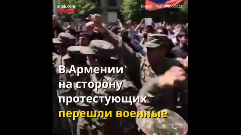 Этот неловкий момент, когда огромная Россия смиренно покорилась операции Рокировка, а маленькая Армения дала жесткий отпор
