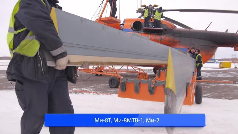 Инженерно-авиационная служба «АэроГео»