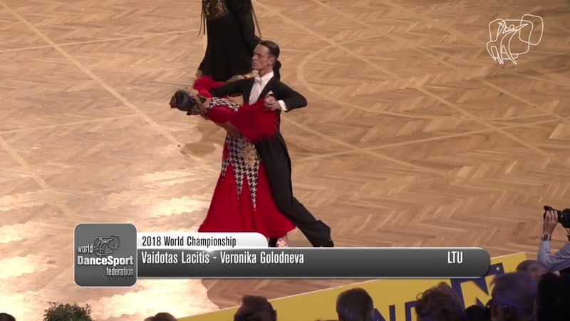 Lacitis - Golodneva, LTU ¦ 2018 World STD Vienna ¦ R2 T