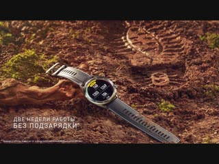 Старт продаж Huawei Watch GT