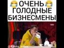 J.F.V. on Instagram_ __лигасмеха _квн _камедиклаб(MP4)