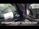Защита от угона BMW X6.mp4