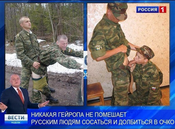 хачики трахают русских те аж блюют