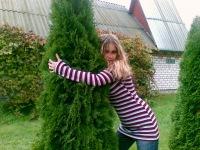 Наталья Белецкая, 6 июня , Луганск, id41382957