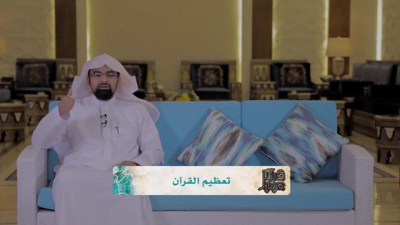 002 Nasser Al-Qatami