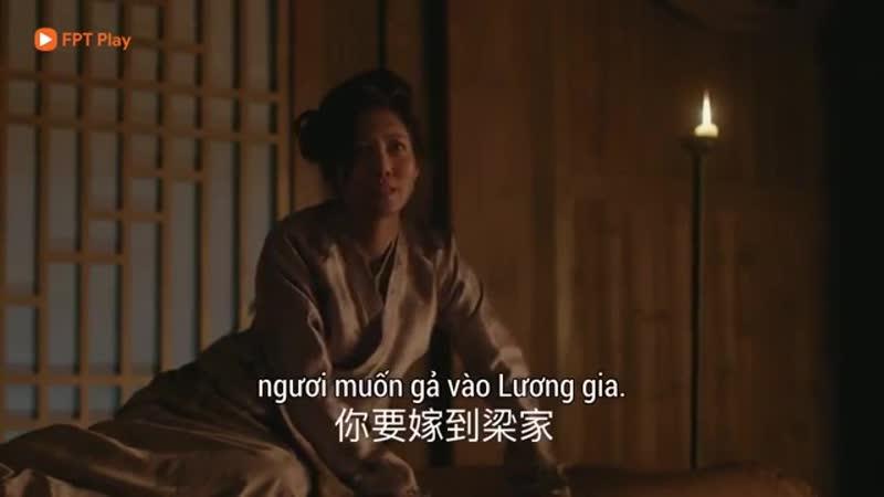Minh Lan Truyện 2018 Tập 33 VietSub - Thuyết Minh (2018) - BiluTV