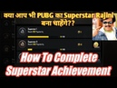 How to Complete Superstar Achievement In PUBG Mobile | How to get Maximum Popularity